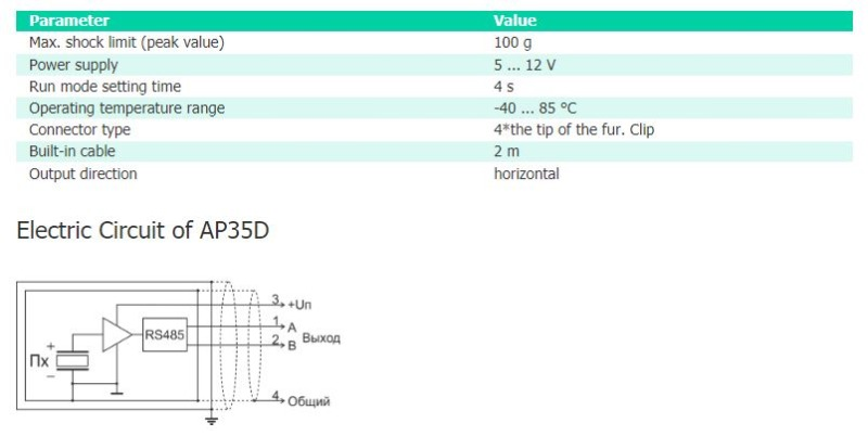 AP35D-1_spec.jpg