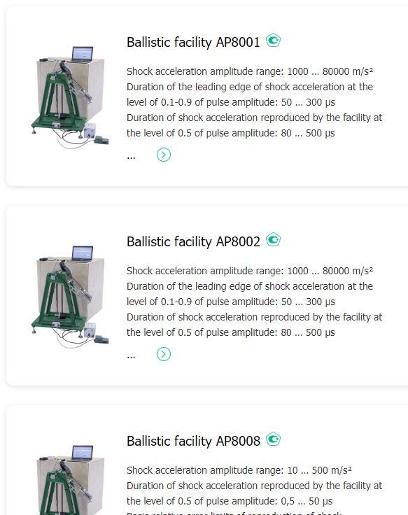 ballistic facility - lists.JPG